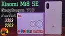 Xiaomi Mi8 SE полный обзор топового смартфона! Но не без недостатков. | Review