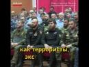 Кадыров приравнял правозащитников к террористам