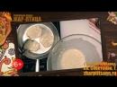 Видеорецепт как приготовить кукурузные оладьи с вареньем