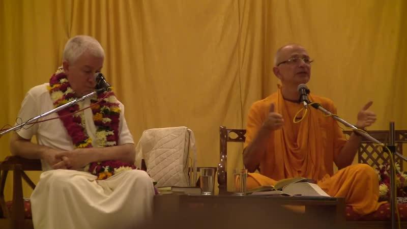 Бхакти Вигьяна Госвами Как узы майи заменить на узы любви