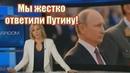 «Язык, который Путин понимает»: США начали отвечать на российскую «агрессию» силовыми мерами