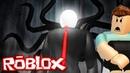 СЛЕНДЕР ВЕРНУЛСЯ В РОБЛОКС Страшные приключения мульт героя на roblox games tv 2019