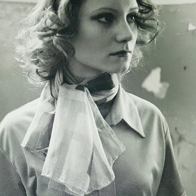 Анастасия Курылёва