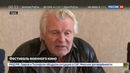 Новости на Россия 24 • Фестиваль военного кино имени Юрия Озерова открылся в Туле