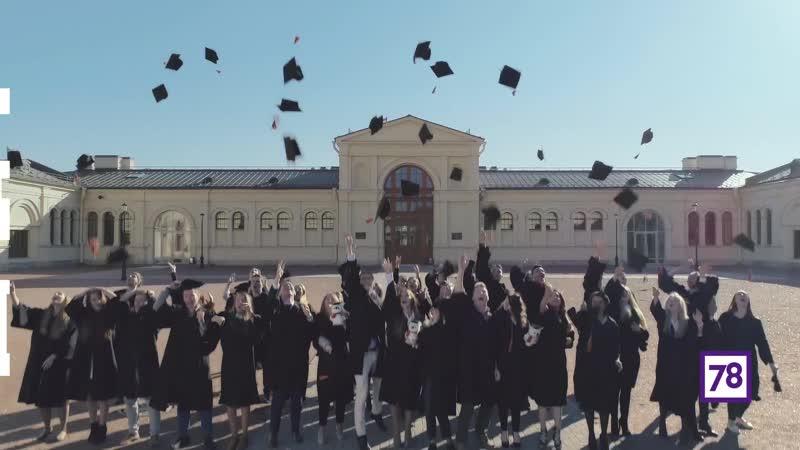 Три петербургских университета вошли в топ-100 лучших вузов