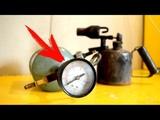 Не выбрасывайте старую паяльную лампу!! Нереально крутая самоделка для АВТО