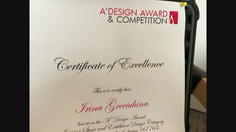 WON THE INTERNATIONAL (Milano)PRIZE IN DESIGN A 'Design Award Competition for the interior of the YAMINO restaurant !!