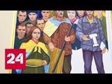 На фрески украинских раскольников попал двуглавый орел - Россия 24