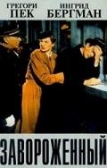 Завороженный (1945) — КиноПоиск