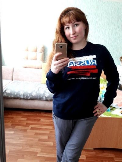 Юлия Трефилова