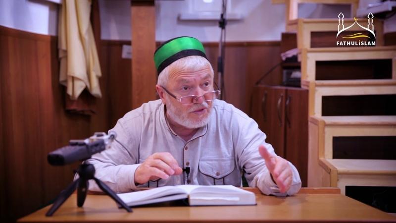 То, в чем должен быть убеждён каждый мусульманин, 21 часть   Имам Каримулла Хидирбеков
