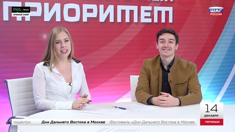 Шаг России Интервью о ДВФУ с Сашей Владыкой