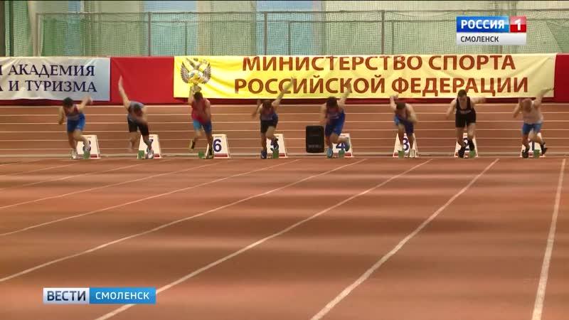 Смоленск принял легкоатлетический чемпионат