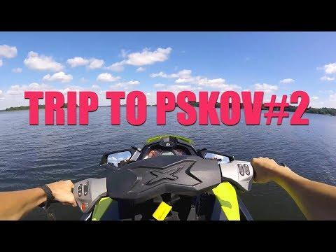 TRIP TO PSKOV2
