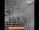 1725-1747 гг. briefly - Коротко о Надир Шахе