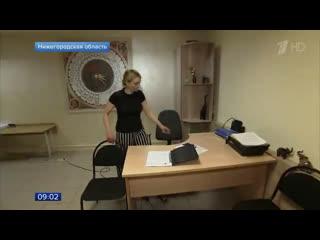 Репортаж первого канала об отказе обслуживать детей с вич на турбазе в нижнем новгороде — типичный нижний новгород