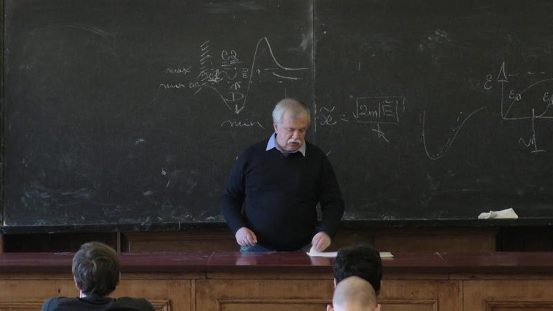 Елютин П. В. - Квантовая теория - Непрерывный спектр (Лекция 9)