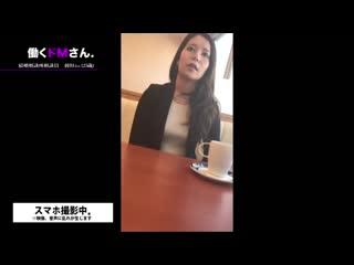 Pornmir.japan, японское порно вк, new japan porno, handjob, japanese, married woman, office lady, older sister, wife