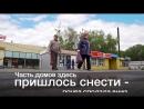 Угольный дым под Челябинском