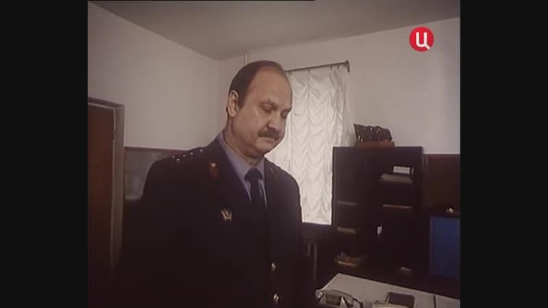 Глухомань криминал боевик СССР 1991