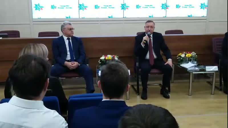 Александр Беглов на церемонии награждения лидеров трудовых коллективов концерна Алмаз Антей