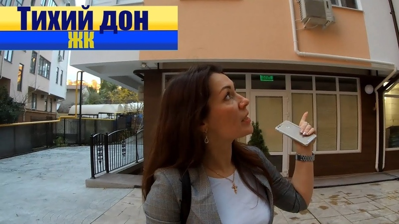 Квартира на Мамайке с видом на мореЖК Тихий Доннедвижимость Сочи без рисков