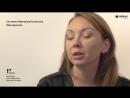 Рената Системно векторная психология Юрий Бурлан