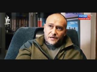 Дмитро Ярош ...Донбасс ЗАЧИСТИМ, Крым заберем...