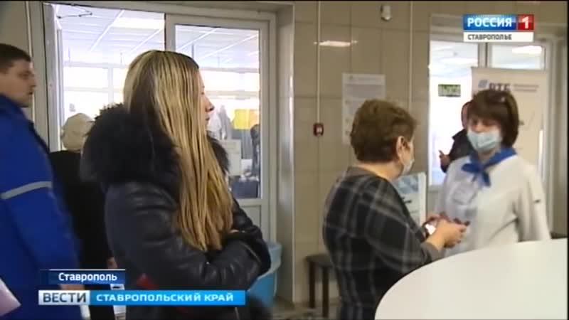 У ставропольских школьников внеплановые каникулы, эпидпорог превышен