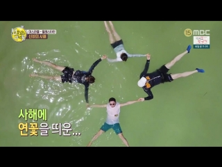 On The Border 180629 Episode 11