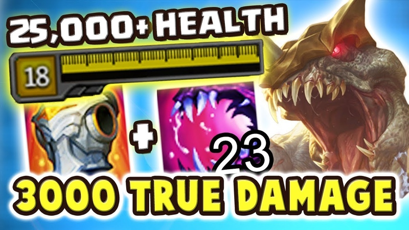 OVER 25 000 HEALTH 3000 TRUE DAMAGE FEAST MAXIMUM HP CHO'GATH JUNGLE IS SO BROKEN Nightblue3