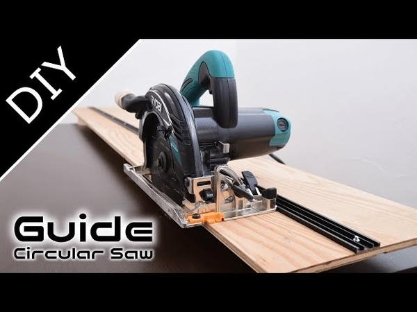 丸鋸ガイド:長い直線を切るガイド冶具の作り方~How to make circular saw guide 自作工房