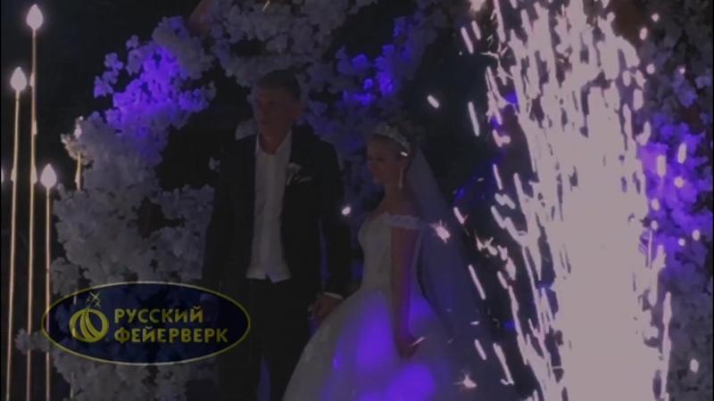 Красивая феерия от Русского фейверка на ярком финале свадьбы. Ночная церемония от М. Сумина ( тел.89123555531)