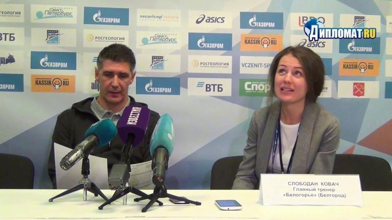 Слободан Ковач: «Павел Сергеевич Тетюхин – и настоящее, и будущее российского волейбола»