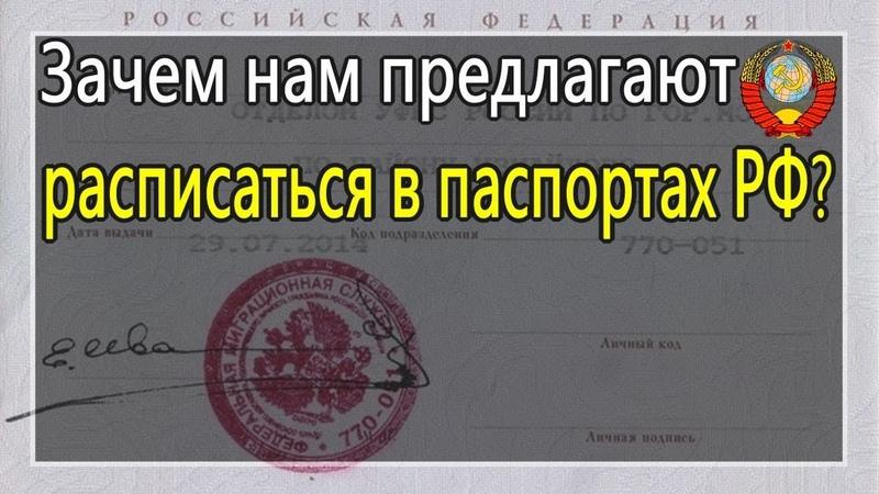 Отмена ОФЕРТЫ РФ в отношении граждан СССР Виктория Момотова 12 03 2019