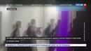 Новости на Россия 24 • Звезда Бригады разнял драку разгоряченных поклонников