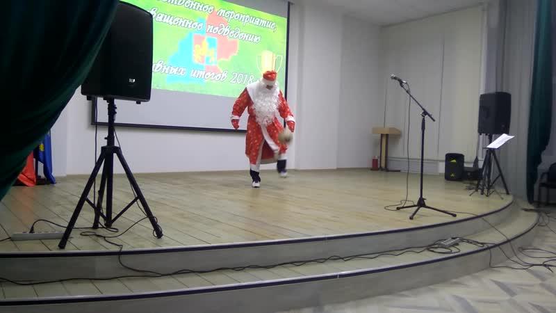 Показательные выступления Деда мороза