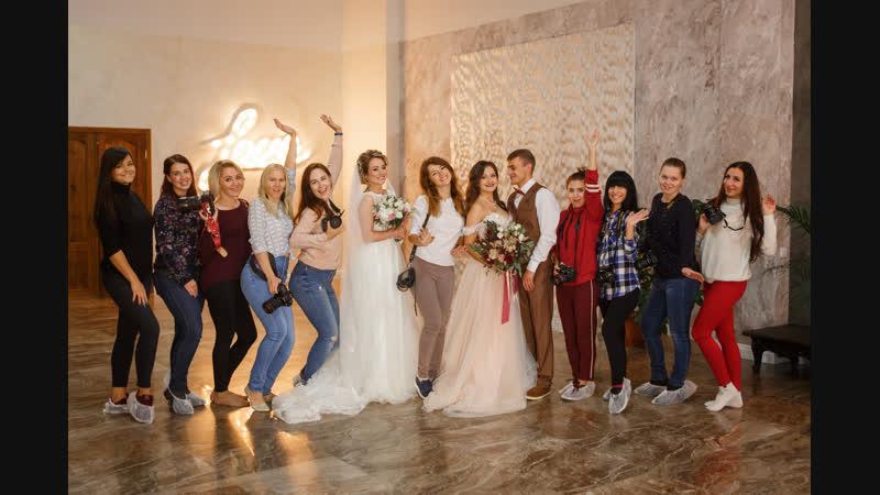 Workshop по Свадебной съемке Наталии Урлис 14.10.18