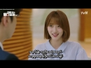 Wrong With Secretary Kim (2018)TV Series Episode 12