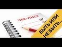 КАК ВЫБИРАТЬ РАБОТУ 15 ВОПРОСОВ О ВАШЕМ РАБОТОДАТЕЛЕ Тренинг Сергей Филиппов
