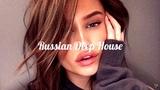 Катя Чехова Солнце мое вставай (Leerex Remix)