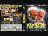 Мотылек Papillon (1973)