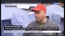 «Молодежка ОНФ» помогает разбирать завалы в Иркутской области