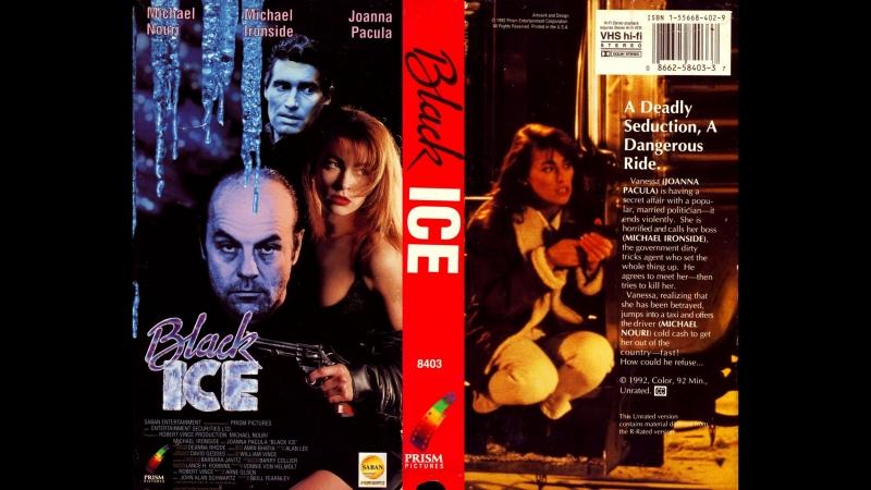 Черный лед / Тонкий лед / Black Ice. 1992. VHSRip. Перевод Василий Горчаков. VHS
