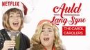 Auld Lang Syne | Carol Movie Sing-Along | Netflix