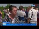 Вести Москва Вести Москва Эфир от 17 07 2018 11 40