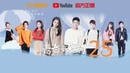 【ENG SUB 】Когда мы были молоды When We Were Young EP 25(主演:張雪迎、曾舜晞、王博文、趙珞然、呂