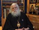 Епископ Василий (Родзянко) Моя судьба(02.серия из 11).На чужбине.1999.