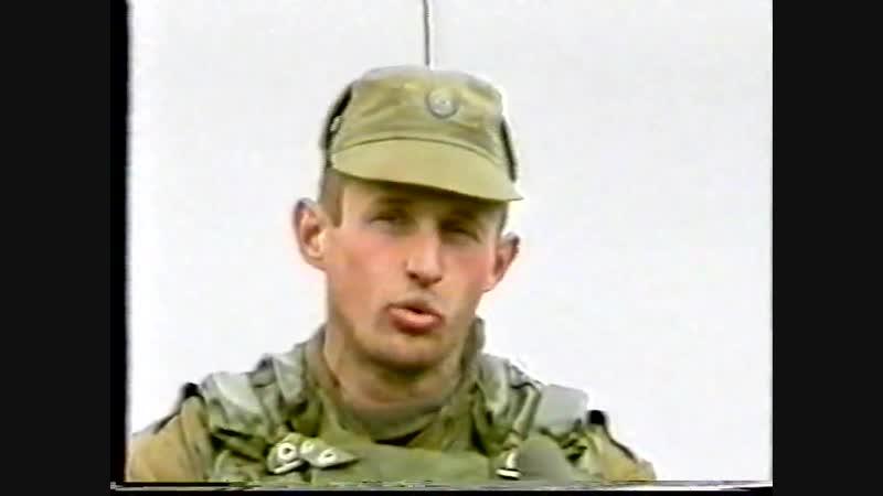 9 рота 104 ВДД 1995 год.Чечня.