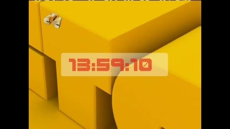 Начало эфира после профилактики (СТС, 18.07.2012)